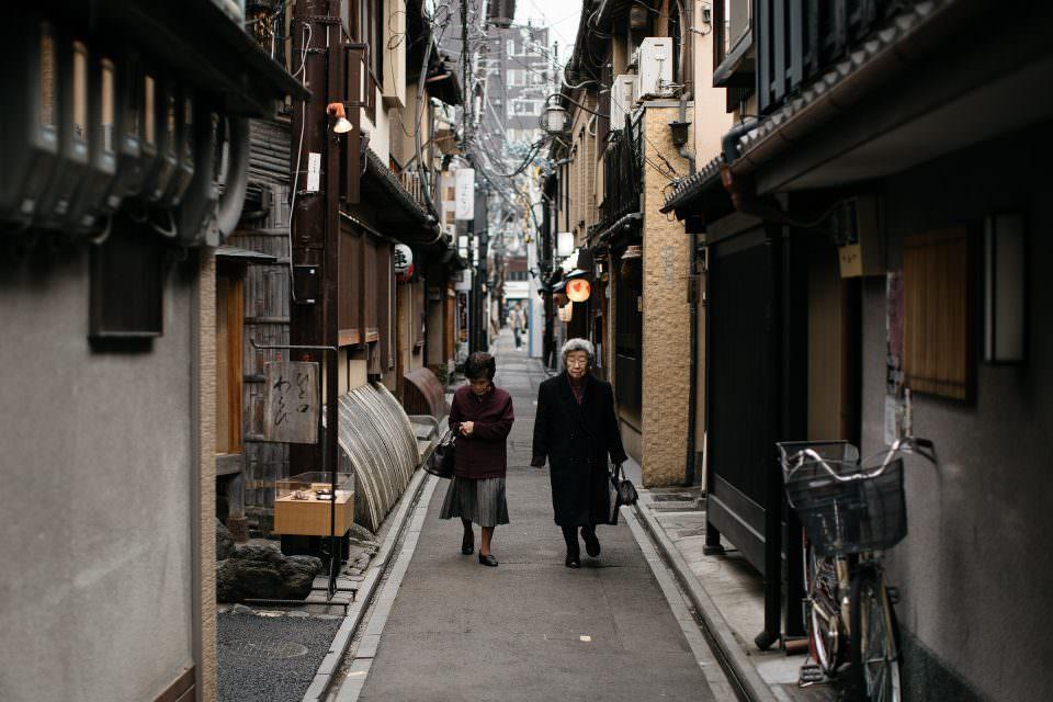 Japan . Tokyo & Kyoto
